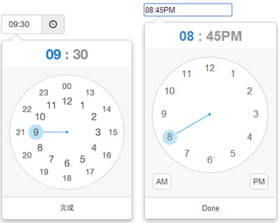 ClockPicker : Clock-style Timepicker for Bootstrap